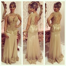 Gorgeous Appliques Evening Dresses 2016 Backless Beaded Gold Mermaid PRom party Dress Jewel Capped Sleeve Custom made
