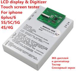 2017 iphone 4s conjunto completo 13 probador de la prueba del digitizador de la pantalla táctil del LCD in1 para el iphone 4 4S 55S 5C 6 probador lleno del lcd del sistema 6plus para toda la reparación del modelo del iphone descuento iphone 4s conjunto completo