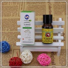 Wholesale ml Skincare Woman folium artemisiae argyi essential oil