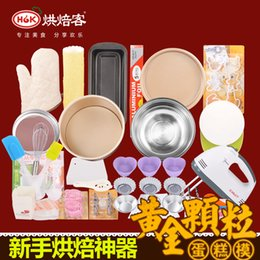 Wholesale Baking kit package baking appliances cake mold baking beginners essential DIY Brand from Taiwan