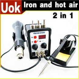 Wholesale Best Selling V in1 Rework Station Hot Air Gun Solder Iron better than ATTEN