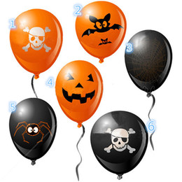 Wholesale Festival Balloon Party Supplies Christmas Decorations Halloween Decorations Halloween Party Balloon Decoration Pumpkin Skull Mixed Ornaments
