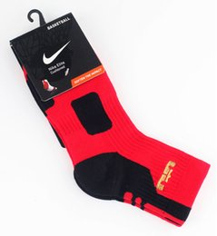 Wholesale NIKE ELITE LBJ Thickening shockproof professional sports men socks Casual socks for men Brand men s sock pieces pairs