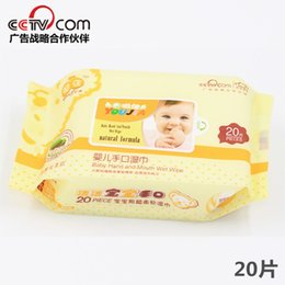 Wholesale C310 baby hand mouth baby wipes clean wipes mounted moist cleansing wipes manufacturers