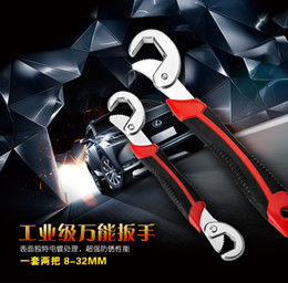 Wholesale 100 New sets multifunction household Universal Socket Adjustable Open End Wrench Tool Set Spanner Hand Tools