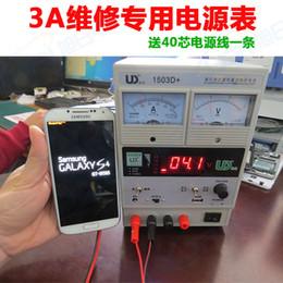 Wholesale 15V3A digital display adjustable DC regulated power supply meter maintenance of mobile phone repair dedicated power supply table