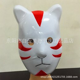 Wholesale Factory direct sale masks cos wind Japanese classical arts and crafts hand painted cat face painted fox mask mask decoration