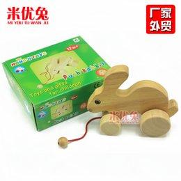 Wholesale Acer toy manufacturers drag rabbit exports of single eccentric design new Babywalker drag