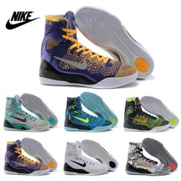 Wholesale Nike KOBE IX ELITE perspective Men s hi top basketball shoes Original Cheap Best trainers sneakers shoes