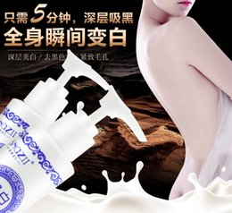 Wholesale Snaz White Mud Mud Bath ml Whole Body Whitening Body Lotion Moisturizing Milk Drying After The Fair