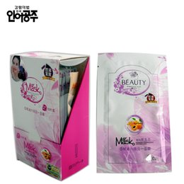 Wholesale Mermaid Mask apricot oil organic original ecological effect one mask chip installed six box