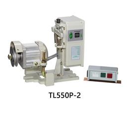 Wholesale Pass CE Certification Energy Saving Brushless Servo Sewing Machine Motor TL550P W V Needle position and synchronizer
