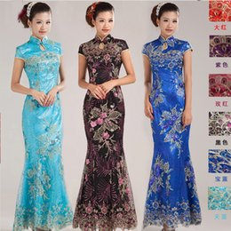 Wholesale Chinese Wedding Mermaid Cheongsam Elegant High Collar Zipper Floor Length Wedding Toast Party Evening Gowns Sequin Lace Blue Black Purple