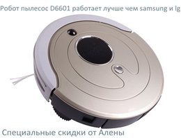 Wholesale Lilin best Robot Vacuum Cleaner with the most good reviews Side Brush Self Recharge mop Touch Screen Schedule