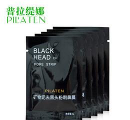 10,000Pcs lot PILATEN Face Care Facial Minerals Conk Nose Blackhead Remover Mask Pore Cleanser Deep Cleansing Black Head EX Pore Strip