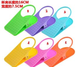 Wholesale Top quality New Arrival Office Table Desk Drink Coffee Cup Holder Clip Drinklip Random Color pcsA1A