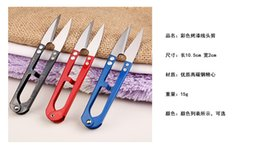 Wholesale Essential Bonsai Pruner Bud Leaf Trimmer Small Equisite Shears Cutting tools Pruning Implements
