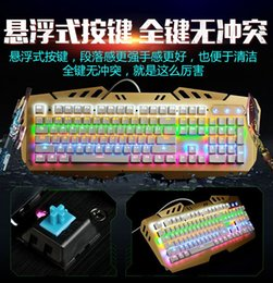 Genuine green axis USB keyboard cable mechanical keyboard with 104 keys luminous rainbow gaming backlit mechanical games