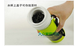 Wholesale Green beads cup tea cup glass filter mesh leak proof cup fashion plastic travel cup ml