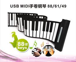 Wholesale 2016 Venta caliente teclas USB Piano Rubberized Flexible portátil Roll Up Roll up teclado de piano electrónico