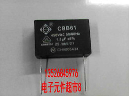 Wholesale Pin capacitor cbb61 uf400v capacitor air conditioner pc board capacitor water heater boiler capacitor Air Conditioner Parts