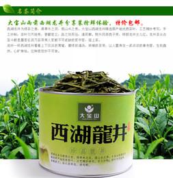 Wholesale Chinese Longjin Tea Best Can Type