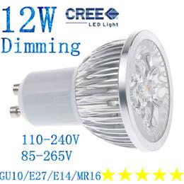 High quality 12W X100PCS GU10 LED Bulbs Light 110V 220V dimmable Led Spotlights Warm Cool White GU 10 LED downlight
