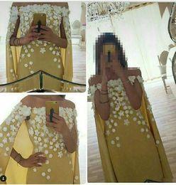 2015 Myriam Fares Dresses Sheath Off Shoulder Floor Length Satin Handmade Flowers Celebrity Evening Gowns With Cape