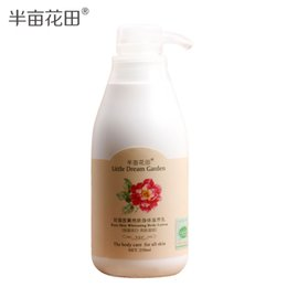 Wholesale Puddles rose body lotion after bath lotion body lotion long lasting light fragrance whitening lotion moisturizing
