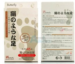 Wholesale New product Butterfly baby foot feet peeling renewal mask remove dead skin cuticle heel DHL