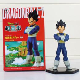 Vegeta Figure Dragon Ball Z Resurrection F Vegeta PVC Action Figures Toys Collectible Model Dolls Free Shipping