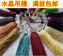 Wholesale-Crystal little box hanging Sui curtain lob lob DIY decoration small wholesale price tassels decorative lace