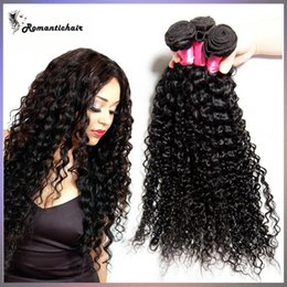 Clearance Curly humna hair Brazilian Hair Natural Color Jerry Curly Peruvian Malaysian Indian Hair Extensions Best Quality Human Hair Weaves