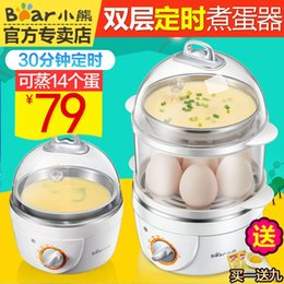Wholesale Winnie boiled egg ZDQ multifunction double mini egg Egg Timer stainless steel automatic power off