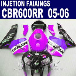 Purple custom fairing! Injection Molding for HONDA CBR 600 RR fairing 2005 2006 cbr600rr 05 06 cbr 600rr fairings kit YE6H