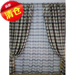 Wholesale Cheap high end custom fabric curtains bedroom living room windows and blackout European minimalist modern Clearance