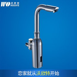 Full- copper induction sensor wash wash medical device into the wall Faucet Sensor Medical hand-washing