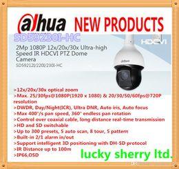 Ptz 12x en Línea-DAHUA IP66,2Mp 1080P 12x / 20x / 30x ultra-alta velocidad IR HDCVI PTZ cámara domo SD59212I / 220i / 230I-HC SD59230I-HC