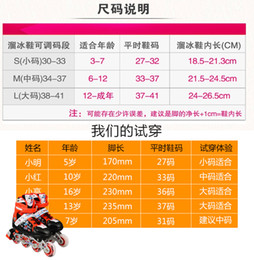 Wholesale-Kid's roller shoes 2015 new hot Professional Carbon Fiber size Adjustable inline skate high quality