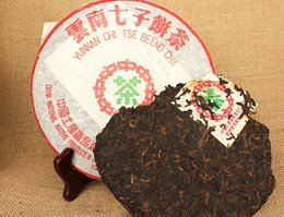 Wholesale 2005yr CHINATEA brand aged ripe puer tea g super Yunnan Shucha pu er pu erh