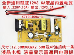 Free shipping Kaizheng KZ120409A-3 sufficient power 12V 3.6A Universal led driver power board + 4 pin cable connector