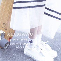 Wholesale Boots of light retro Dog Embroidery pure white socks based summer ladies art fresh socks sandals