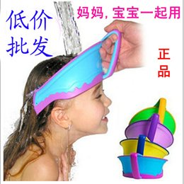Wholesale Free DHL Hot Hair Washing Bliss For Baby Kids No More Tears Shower Cap JS16 C01