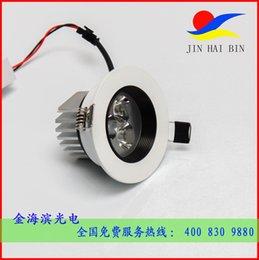 Wholesale Jin Haibin led W AC85 V lamp ceiling lamp LED lamp aluminum outlet rotation Ceiling light