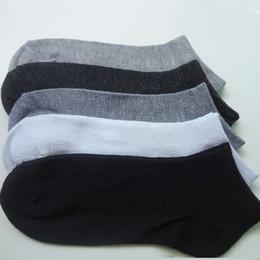 Wholesale Men s Badminton Tennis Socks Mens Short Adult Sports Socks Bamboo Fiber Solid Business Socks Free Size YK0032 Kevinstyle