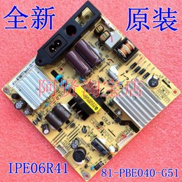 Wholesale new original for tcl l40f1800e power board ipe06r41 ipe06r21d pbe040 g51 days warranty