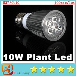 Wholesale 2015 New Aquarium W E27 GU10 Led Grow Light Full Spectrums Can be Customized IR Indoor Hydroponic System Plant Led Light