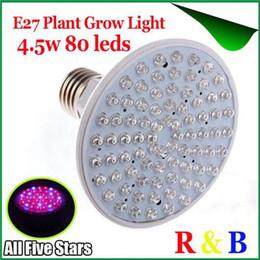 Led grow bleu ampoule en Ligne-LED Grow Spot Light E27 rouge et bleu 4.5W 80leds 7W 138leds végétaux de culture hydroponique Ampoule LED Spotlight 85-265V Greenhouse éclairage