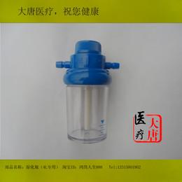 ventolin inhaler side effects kids