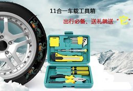 11 sets of car repair kits, car emergency kit 30pcs a bag. Combination packages family car with a spare kit
